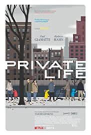Private Life 2018 poster