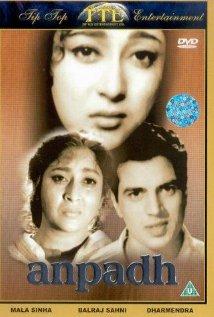 Anpadh (1962) cover