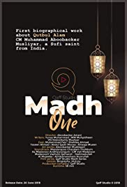 Qaff Studio Madh One (2018) cover