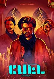 Petta (2019) cover