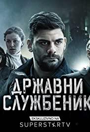 Drzavni sluzbenik (2019) cover