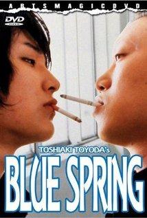 Aoi haru (2001) cover