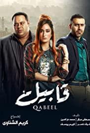 Qabeel 2019 poster